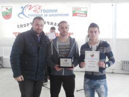 Награждаване 2016г - 18 - СУ Георги Бенковски - Плевен