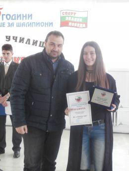 Награждаване 2016г - 19 - СУ Георги Бенковски - Плевен