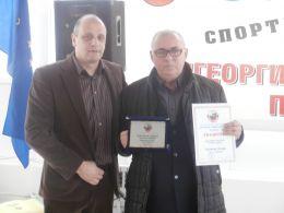Награждаване 2016г - 21 - СУ Георги Бенковски - Плевен