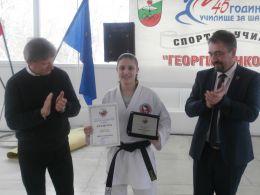 Награждаване 2016г - 22 - СУ Георги Бенковски - Плевен