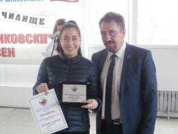 Награждаване 2016г - 33 - СУ Георги Бенковски - Плевен