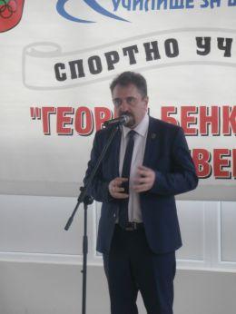 Награждаване 2016г - 36 - СУ Георги Бенковски - Плевен