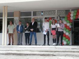 На добър час, ВИПУСК 2017! - 06 - СУ Георги Бенковски - Плевен